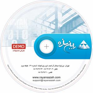 تولید سی دی استمپر-stamper-cd