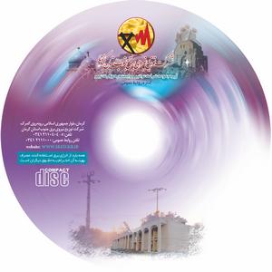 دی وی دی نقره ای-stamper-dvd