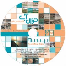 اورجینال dvd-stamper-dvd