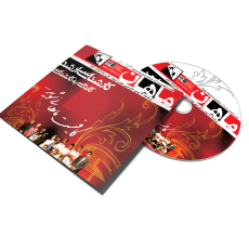 چاپ سی دی تهران
