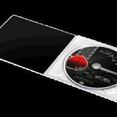 دیجی-پک-آلبوم-مداحی