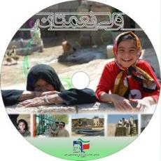 استمپر دی وی دی-stamper-dvd